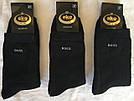 Чоловічі махрові шкарпетки стрейч Boss ™Еко, фото 3