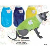 Свитер Pet Fashion ТОМАС M для кота