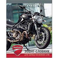 Зошит-словник для запису іноземних слів, тверда обкл, мат лам+виб УФ, Мото Ducati 20шт/уп