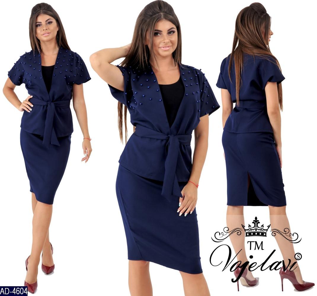 Женский осенний костюм (юбка+пиджак)