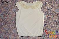Блузка для девочки с коротким рукавом р.128,134,152 SmileTime Julia, молочная