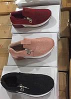 Детские модные кроссовки со стразами оптом Размеры 30-35