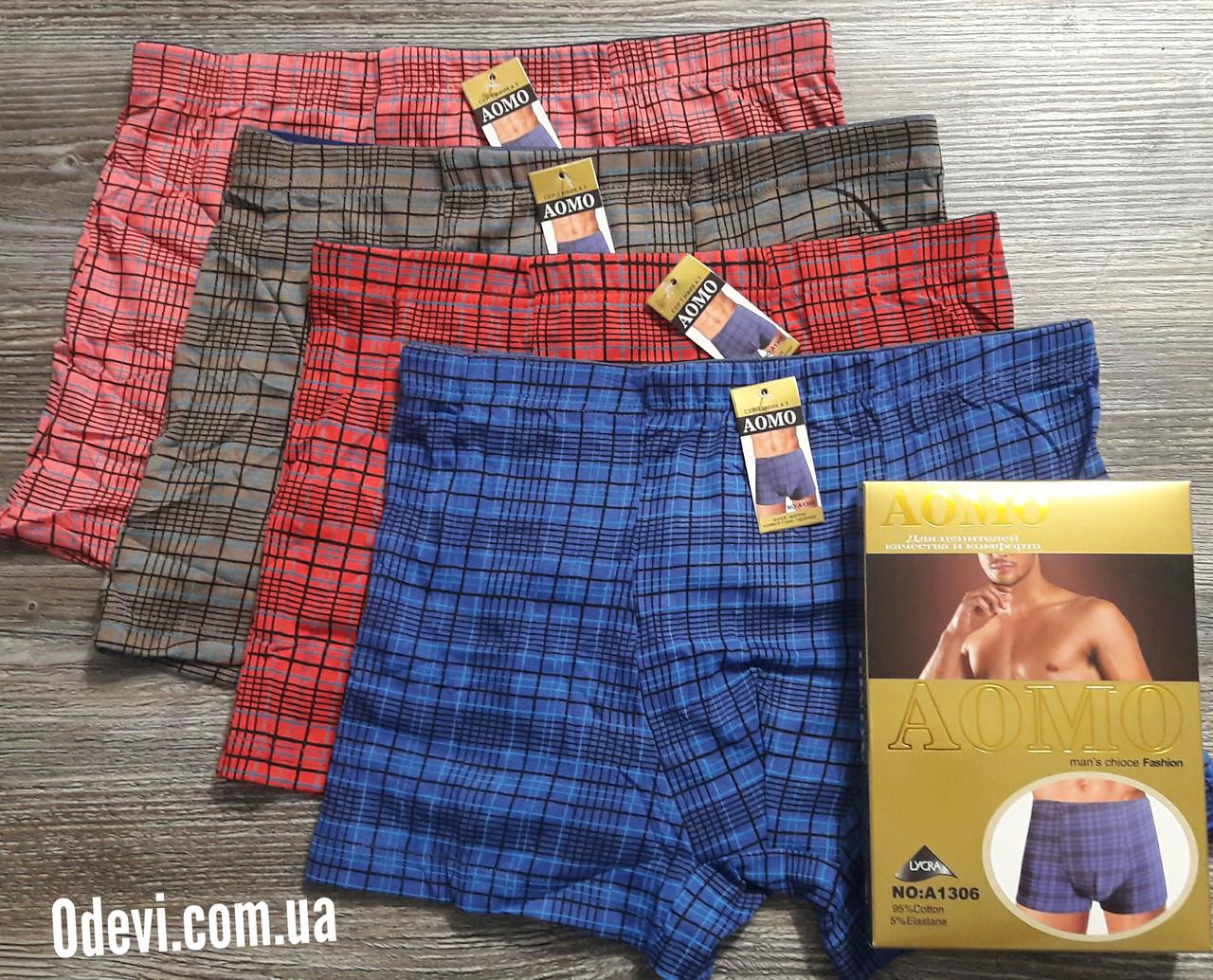 Мужские трусы AOMO хлопок Цена за упаковку