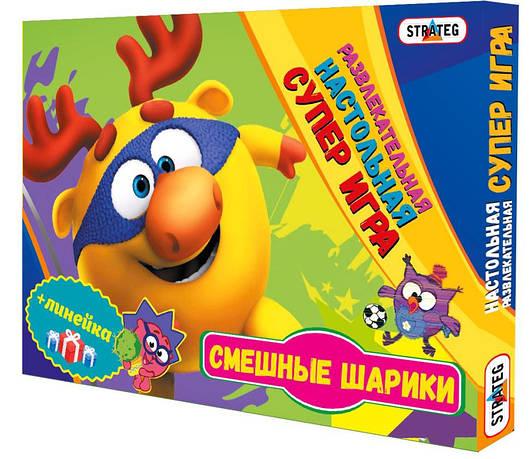Игра настольная малая STRATEG 164 Забавные шарики (укр / рус)