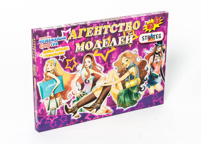 Игра настольная малая STRATEG 27 Агентство моделей (укр / рус)
