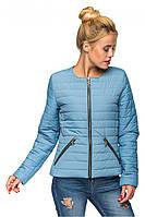 Демисезонная коротка куртка женская, фото 1