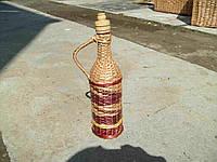 Бутылка плетеная из лозы 0.5 литра