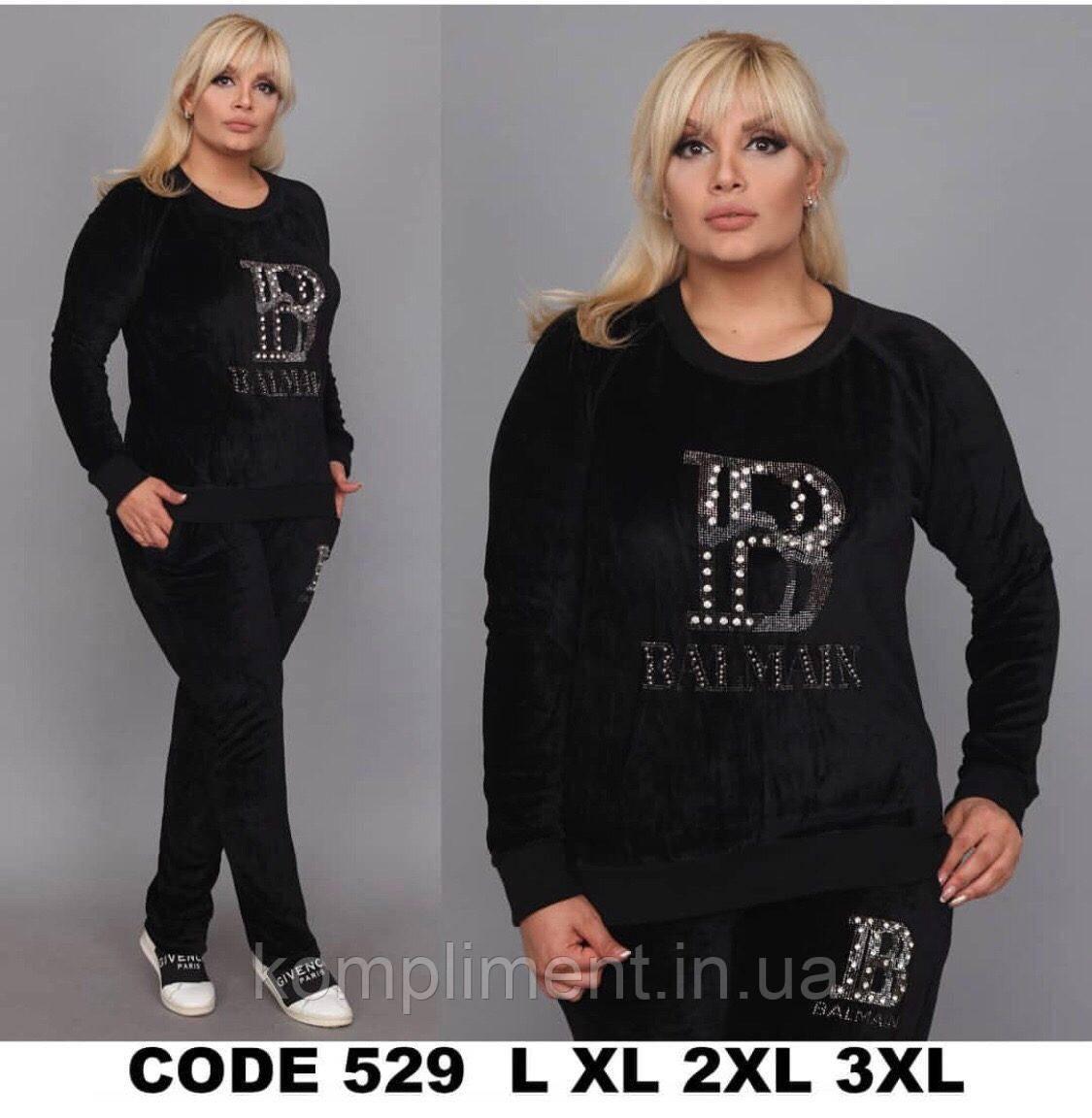 Турецкий женский  костюм полубатальная серия,черный