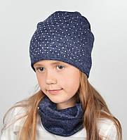 """Комплект камни (шапка+хомут)  """"Барбара"""" синий, фото 1"""