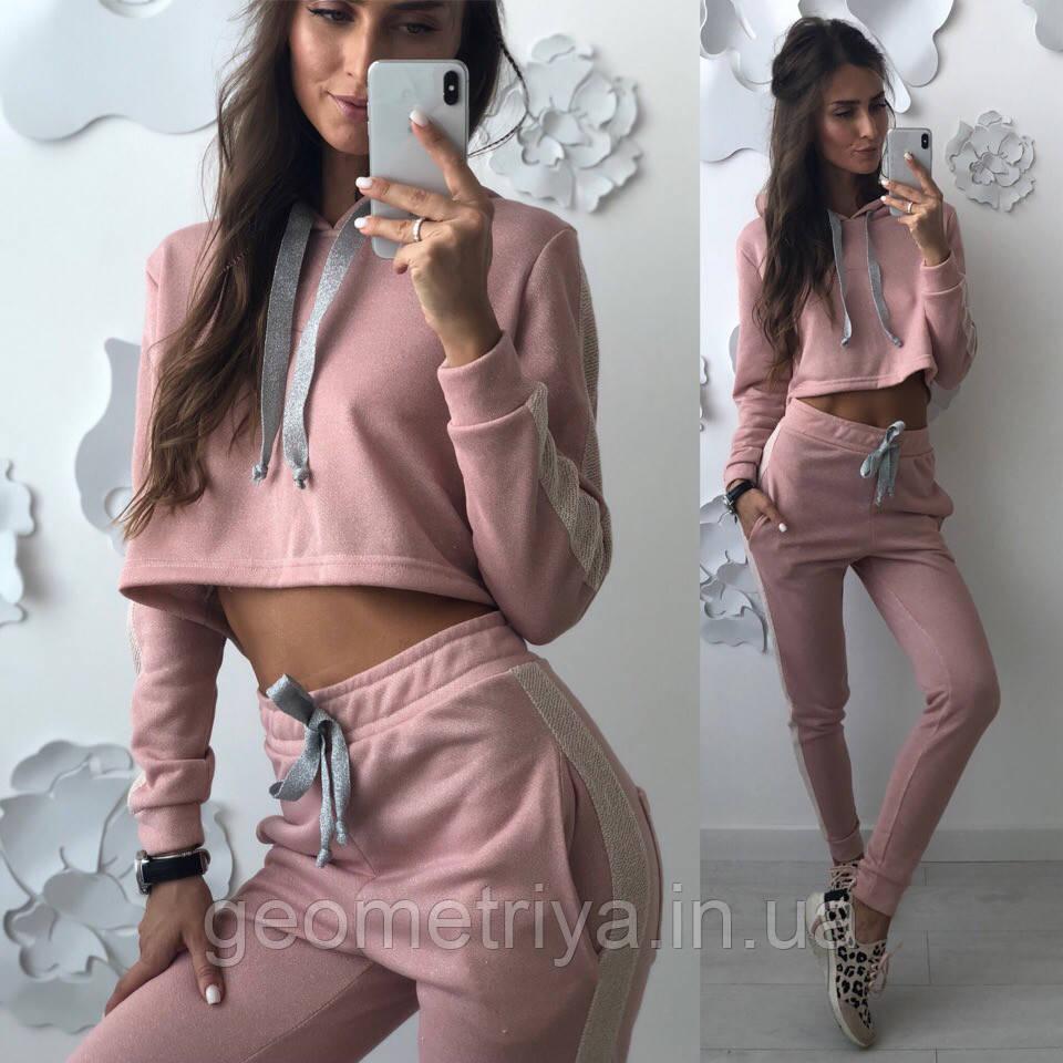 f0fd3784 Женский спортивный костюм нежно розового цвета с укороченной кофтой -  Интернет-магазин Геометрия в Харькове
