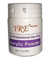 Акриловая пудра YRE 30г/ 1,1 oz белая