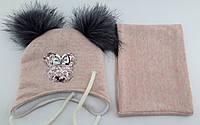 Оптом шапка детская с 48 по 52 размер хомутом ангора помпонами шапки головные уборы детские опт