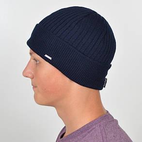 Мужская вязанная шапка NORD с отворотом синий, фото 2