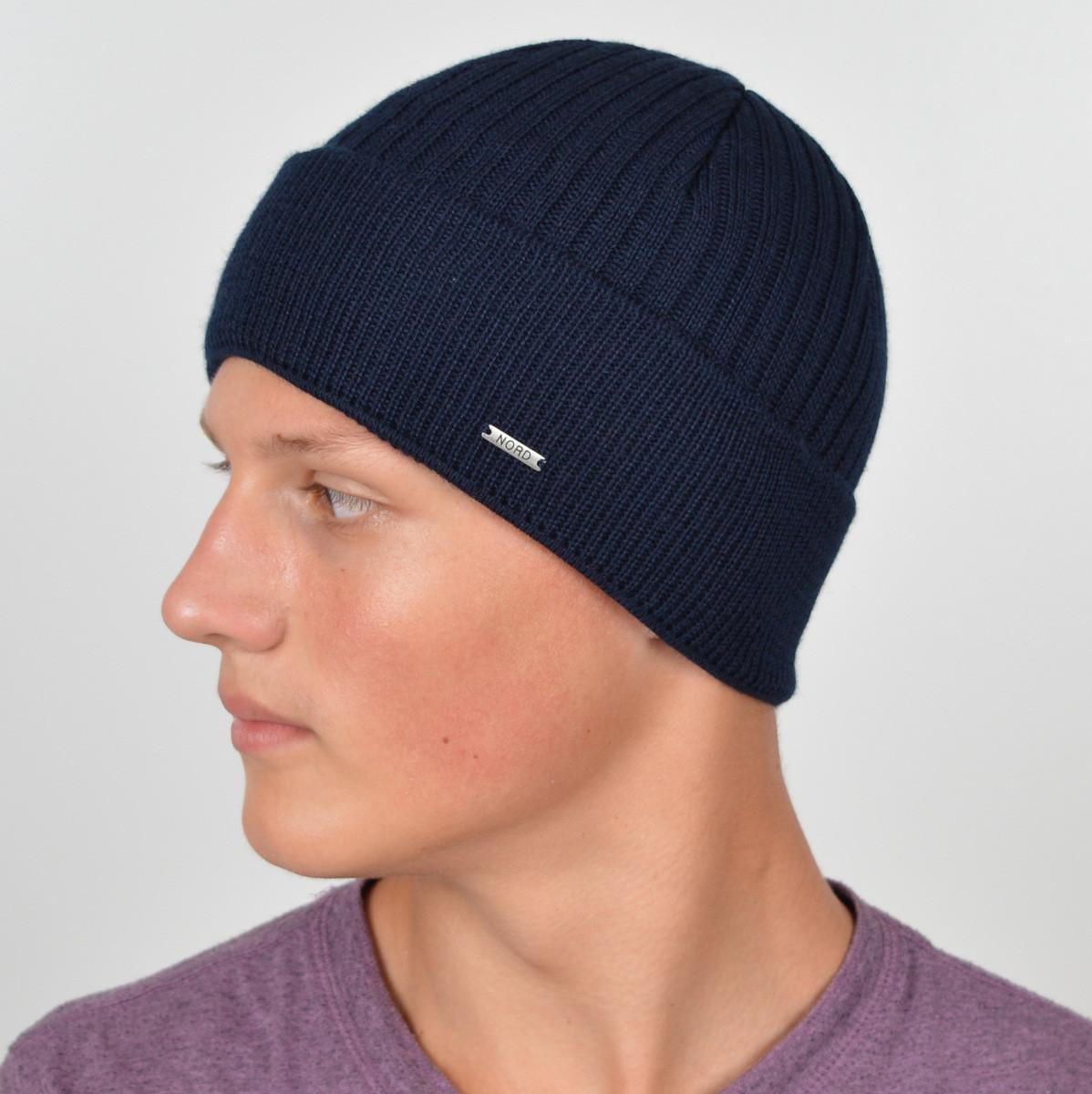 Мужская вязанная шапка NORD с отворотом синий
