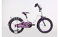 """Велосипед детский Ardis Diana 18"""""""