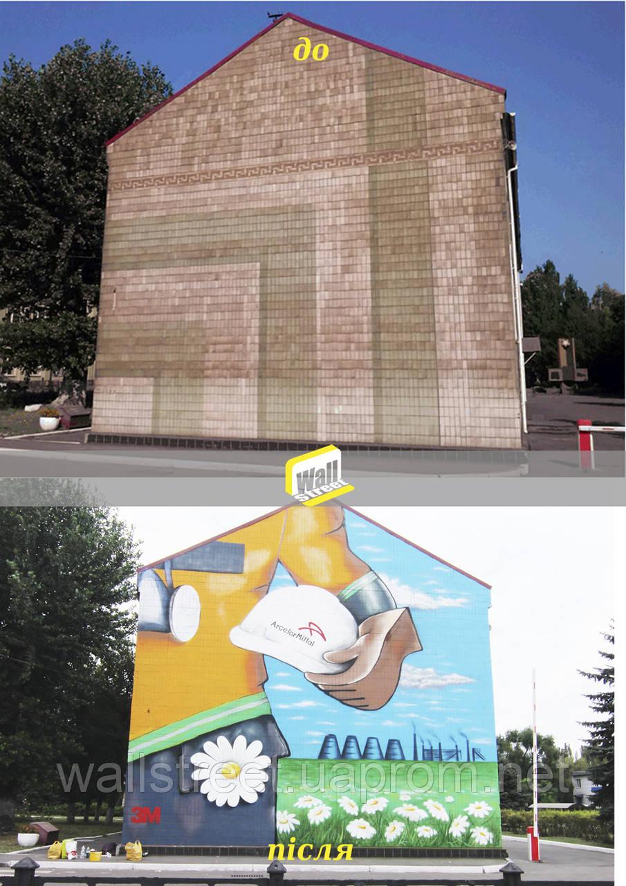 Живопись на фасаде