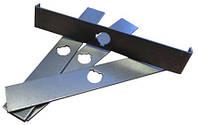 Нож для зернодробилки ЭЛИКОР (компл. 4+1 шт.)