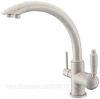 Смеситель с подключением фильтрованной воды 2 в 1 Kaiser Vincent 31244-7 Бежевый мрамор