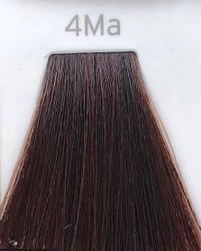 4Ma (шатен мокка пепельный) Стойкая крем-краска для волос Matrix Socolor.beauty,90 ml