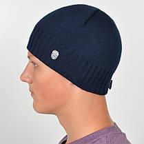 Мужская вязанная шапка NORD синий, фото 3