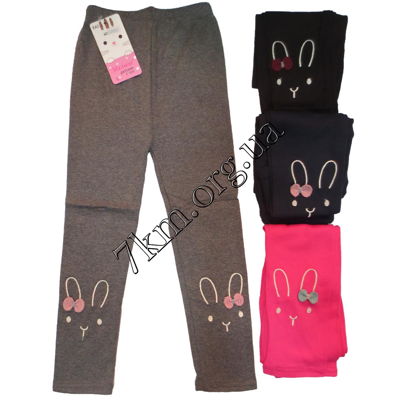 Лосини дитячі трикотажні для дівчаток 4-8 років Малюк Китай Оптом C-010-10
