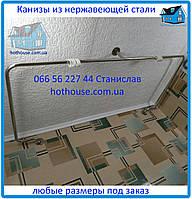 Карниз в ванную индивидуальный нержавеющая сталь N1