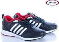 Стильные подростковые кроссовки для мальчика бренда Bayota (р. 36-41)