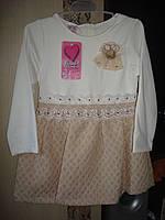 Платье детское нарядное. Размер 4,5,6 лет
