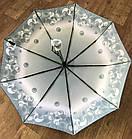 Женский зонт полуавтомат Sl (6 цветов) , фото 2