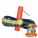 Петарда самолетик HELICOPTER 6 штук, фото 2