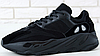 Кроссовки Мужские Adidas Yeezy Boost 700, Адидас Изи Буст, реплика