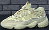Кроссовки Мужские Adidas Yeezy 500 Super Moon Yellow, адидас изи буст, реплика