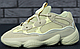 Мужские Кроссовки Adidas Yeezy 500 Super Moon Yellow, фото 2