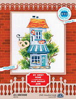 Набор для вышивки крестом RTO MBE9008 «Мой милый дом»