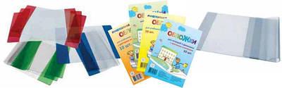 Обложки для учебников, тетрадей, дневников, атласов