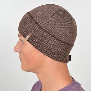 Мужская вязанная шапка NORD с отворотом беж + коричневый, фото 2
