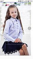 Блуза для девочки  декором по полочке мод.2042 голубая 128 голубой