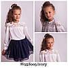 Блузка шифоновая с кружевом молочный  цвет