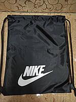 Сумка рюкзак-мешок nike cумка для обуви(только ОПТ ), фото 1