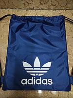 Сумка рюкзак-мешок adidas cумка для обуви(только ОПТ ), фото 1