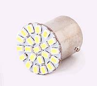 Светодиодная лампа Solar LS223