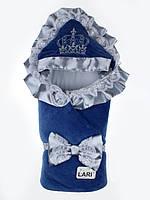 """Демисезонный конверт-одеяло """"Очарование"""", синий"""