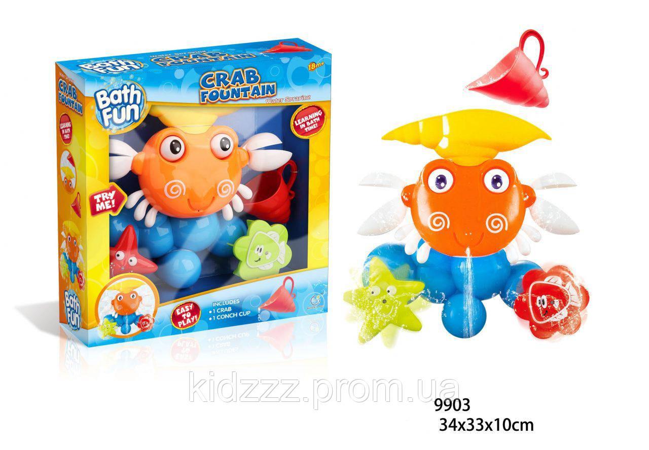 Игрушка для ванны BathFun  «Забавный Краб»