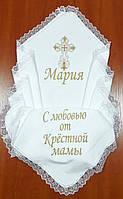 Крыжма махровая хлопковая для девочки 100 на 100 см, с белым кружевом, фото 1