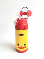 Дитячий термос с трубочкою - Качка (0,35 літра/сталевий)