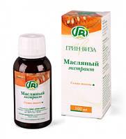 «Масло семян тыквы» , является уникальным природным аккумулятором биологически активных веществ