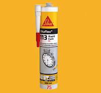 Sikaflex-113 Rapid Cure - клей для сборки элементов с быстрым набором первоначальной прочности, 300 мл