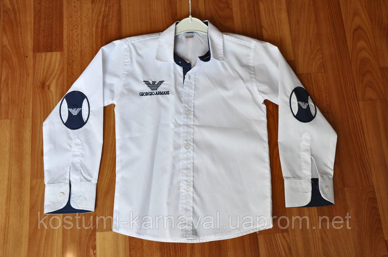 3f3e6ff0232 Рубашка белая с латками для Стиляг Armani 6-7 лет - Капризулька -Харьков в