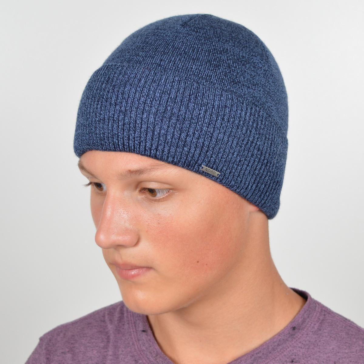 Мужская вязанная шапка NORD с отворотом джинс меланж
