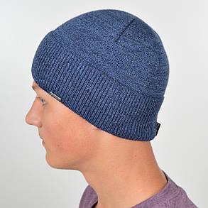 Мужская вязанная шапка NORD с отворотом джинс меланж, фото 2